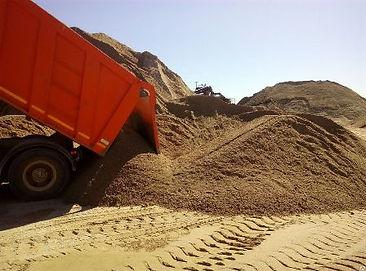 Песок Внуково