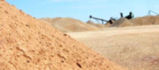 Песок Бутово