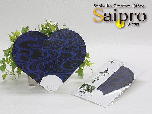 S-004 ハート型 うちわ扇子『流 水』(ブラック&ブルー)
