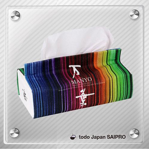 綿布ティッシュボックスカバー  TBox-006:万葉カラー1