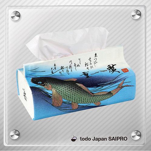 綿布ティッシュボックスカバー TBox-017:No.8 歌川 広重  『魚づくし 鯉』