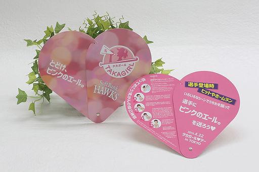 Soft Bank_1.jpg