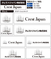 Crest Japan 1Color Gradation.jpg