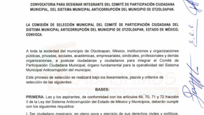Comisión de selección municipal del comité de participación ciudadana