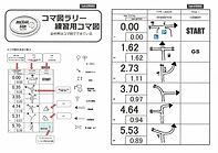 練習用コマ図Ver2p01.jpg