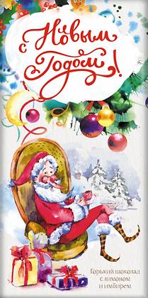 """""""Санта"""" Эксклюзивный Новогодний шоколад"""