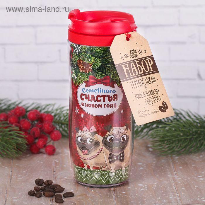 Термостакан с кофе 350мл