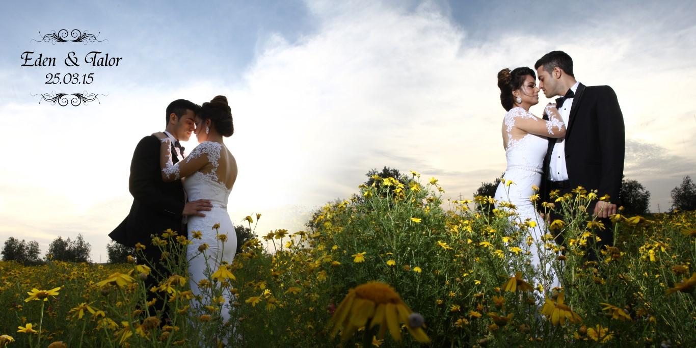 Eden & Telmor wedding