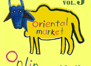 6月5日(fri)-12日(fri)Oriental Market Online Market vol.05 開催します