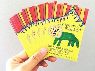 Oriental Market 期間限定 online shop OPEN!