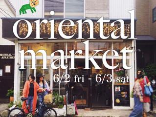 6月2日(fri),3日(sat)Oriental Market/茅ヶ崎周辺案内!