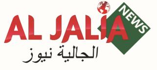 Al Jalia News