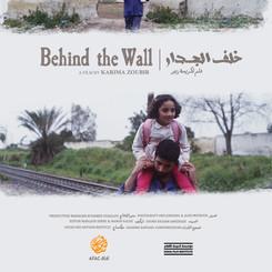 Derrière le mur