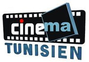 Cinema tunisien