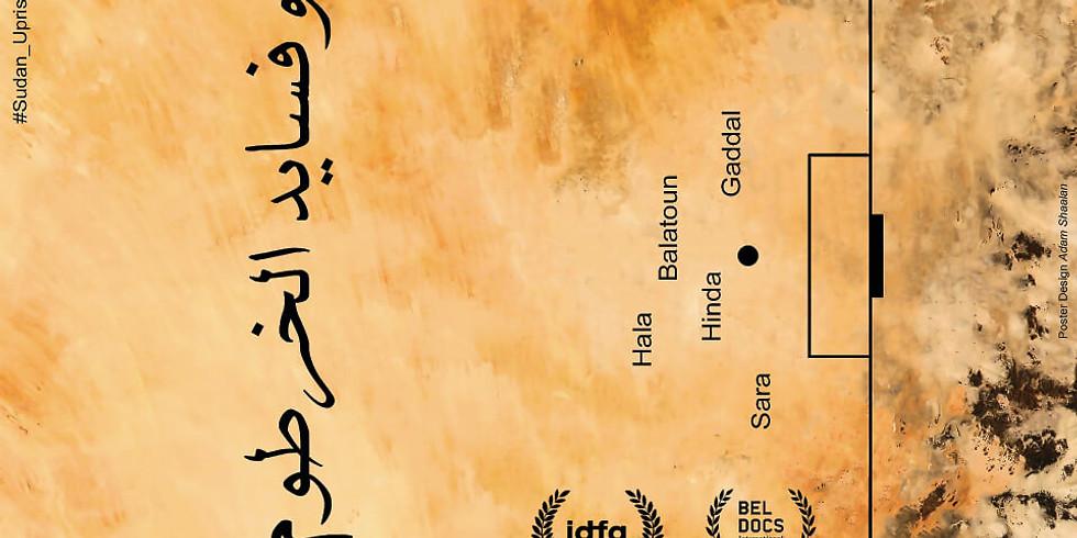 17h30 AYAM + KHARTOUM OFFSIDE