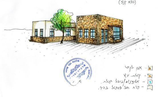 אדריכלית אלונה נבו סידי בית אבן טבעית בשילוב טיח חלון ספסל חלון פינת אוכל