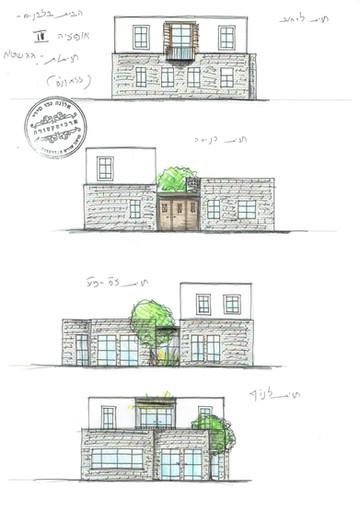 אדריכלית אלונה נבו סידי בית אבן בשילוב טיח אבן בזלת גג רעפים