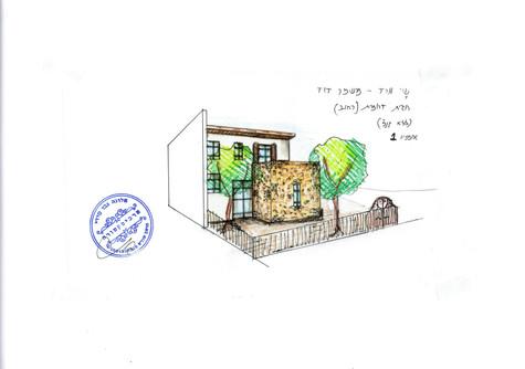 אדריכלית אלונה נבו סידי בית אבן טבעית בשילוב טיח מינרלי