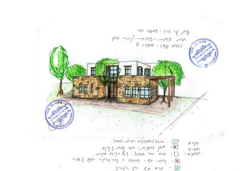 אדריכלית אלונה נבו סידי אבן טבעית בשילוב טיח משמר דוד