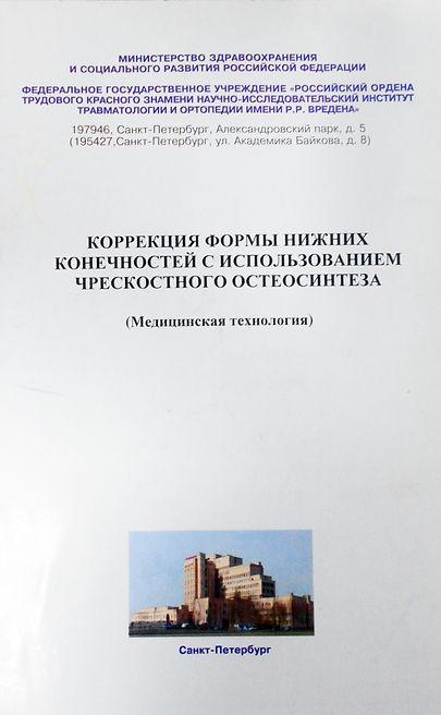 DSCN0542-1.jpg