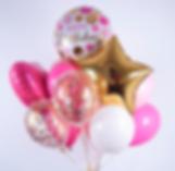 шары на день рождения