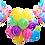 Thumbnail: Красочные шары
