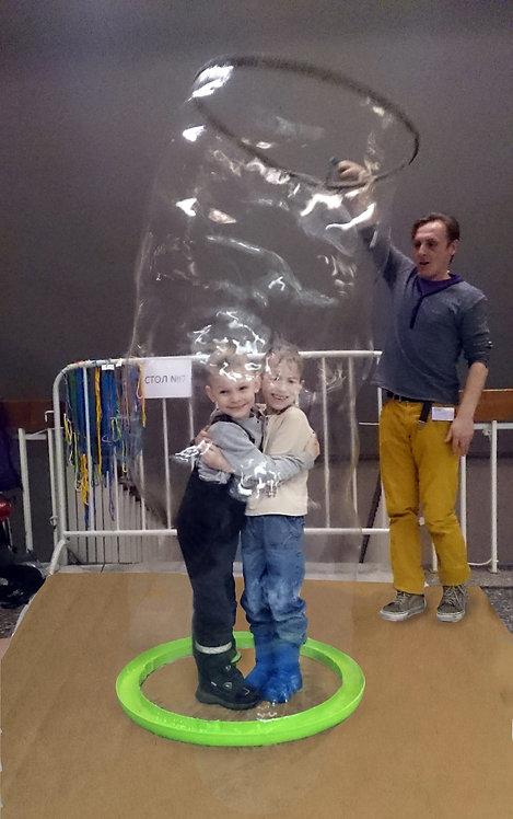 Инструмент для погружения в пузырь