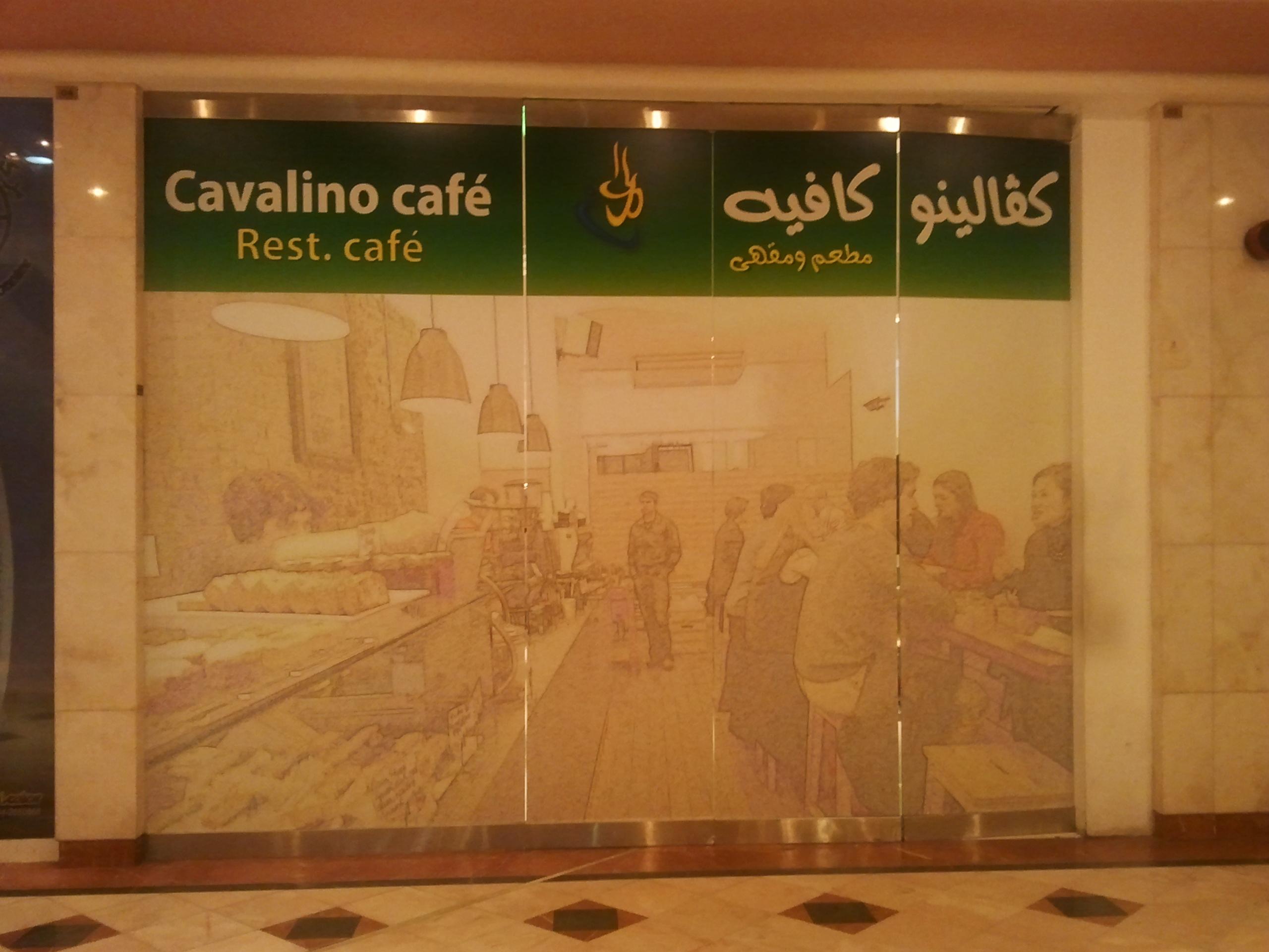 Cavalino Cafe