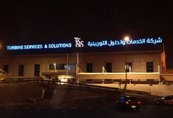 Turbine Services & Solution
