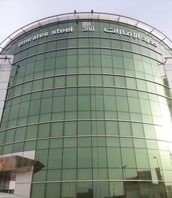 Emirates #Building_Sign