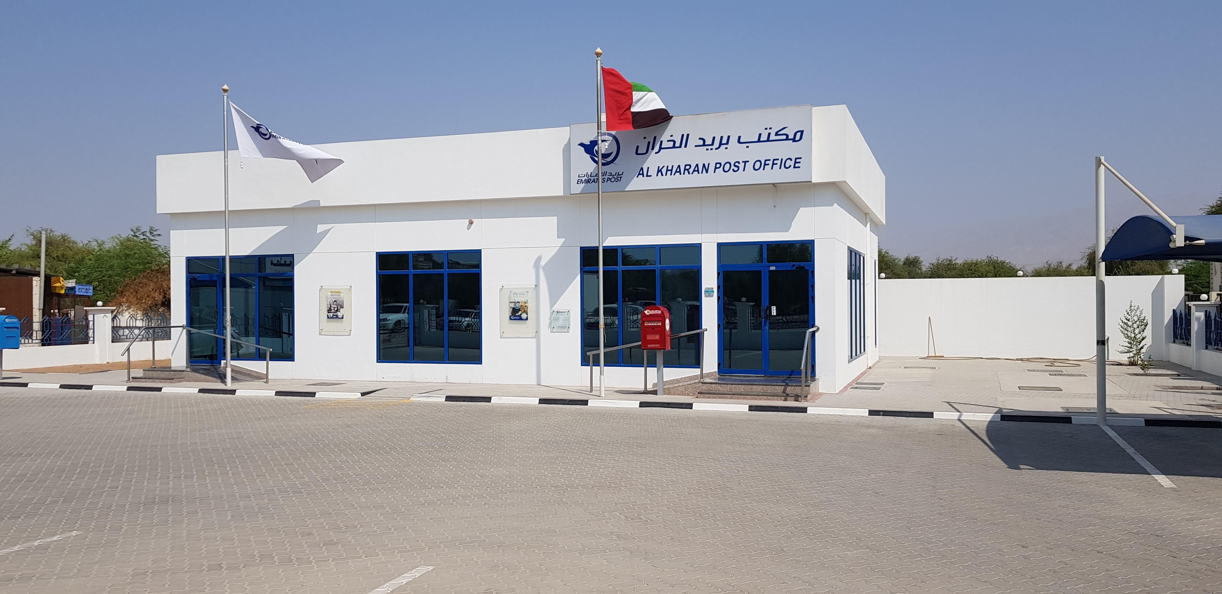 RAK Post Office