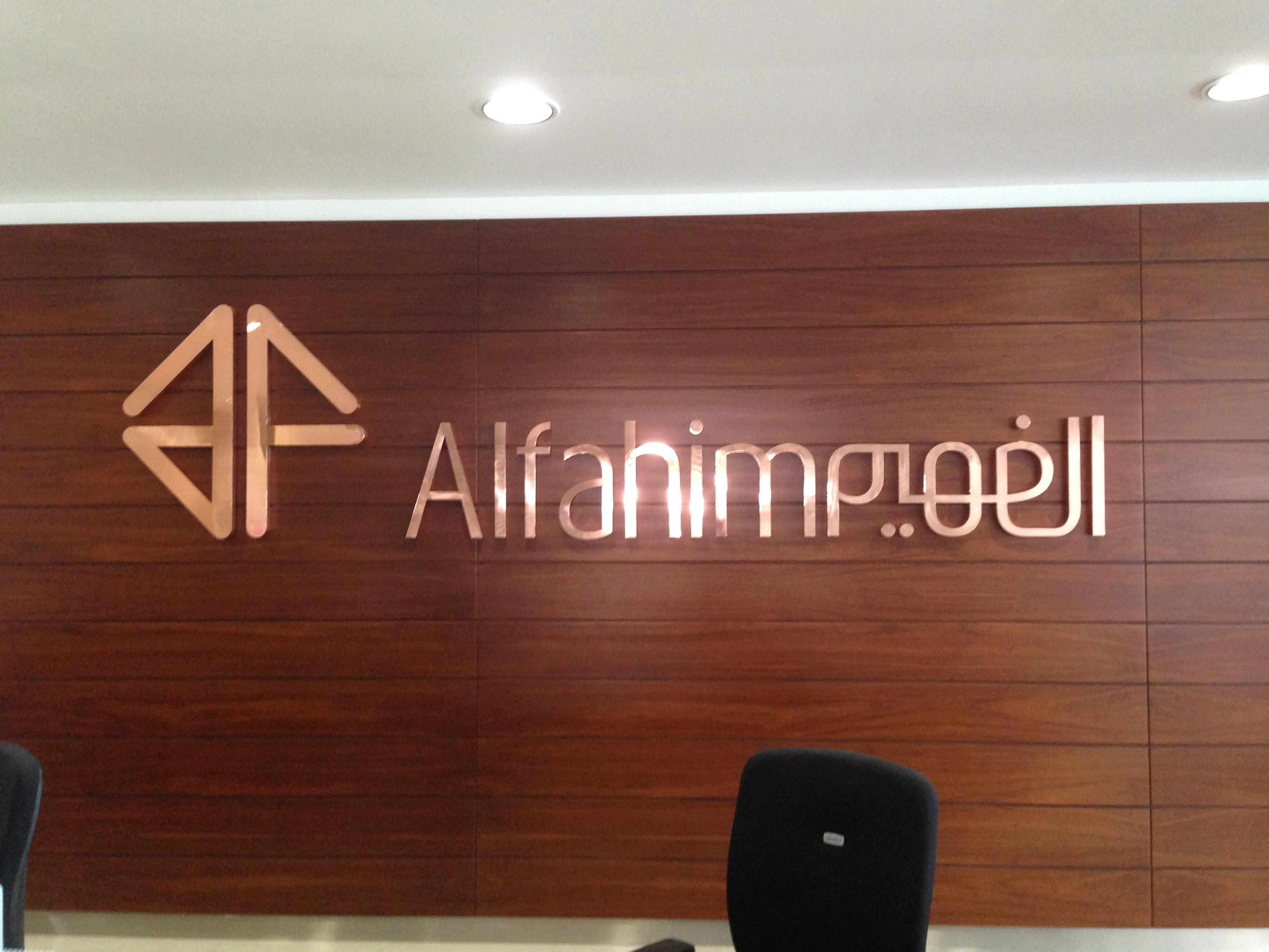 Alfahim Group