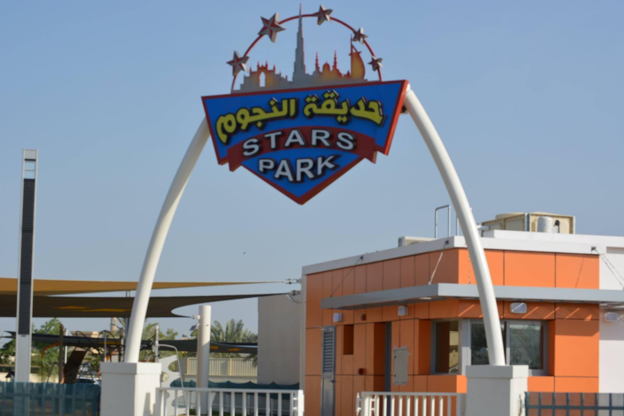 Stars Kids Park