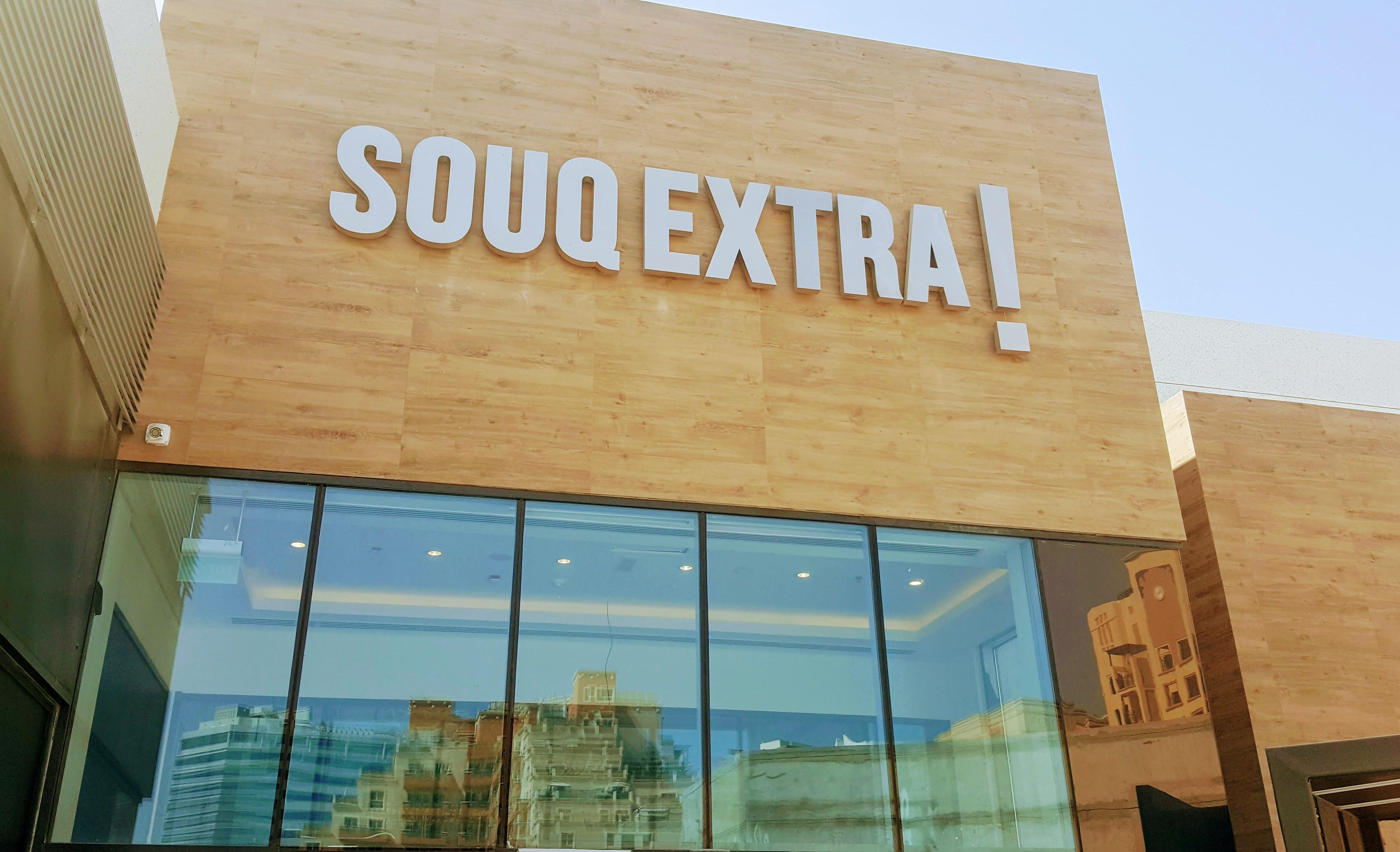 Souq Extra