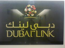 Dubai Link