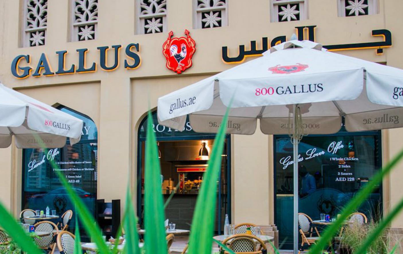 Gallus Restaurant Dubai Marina