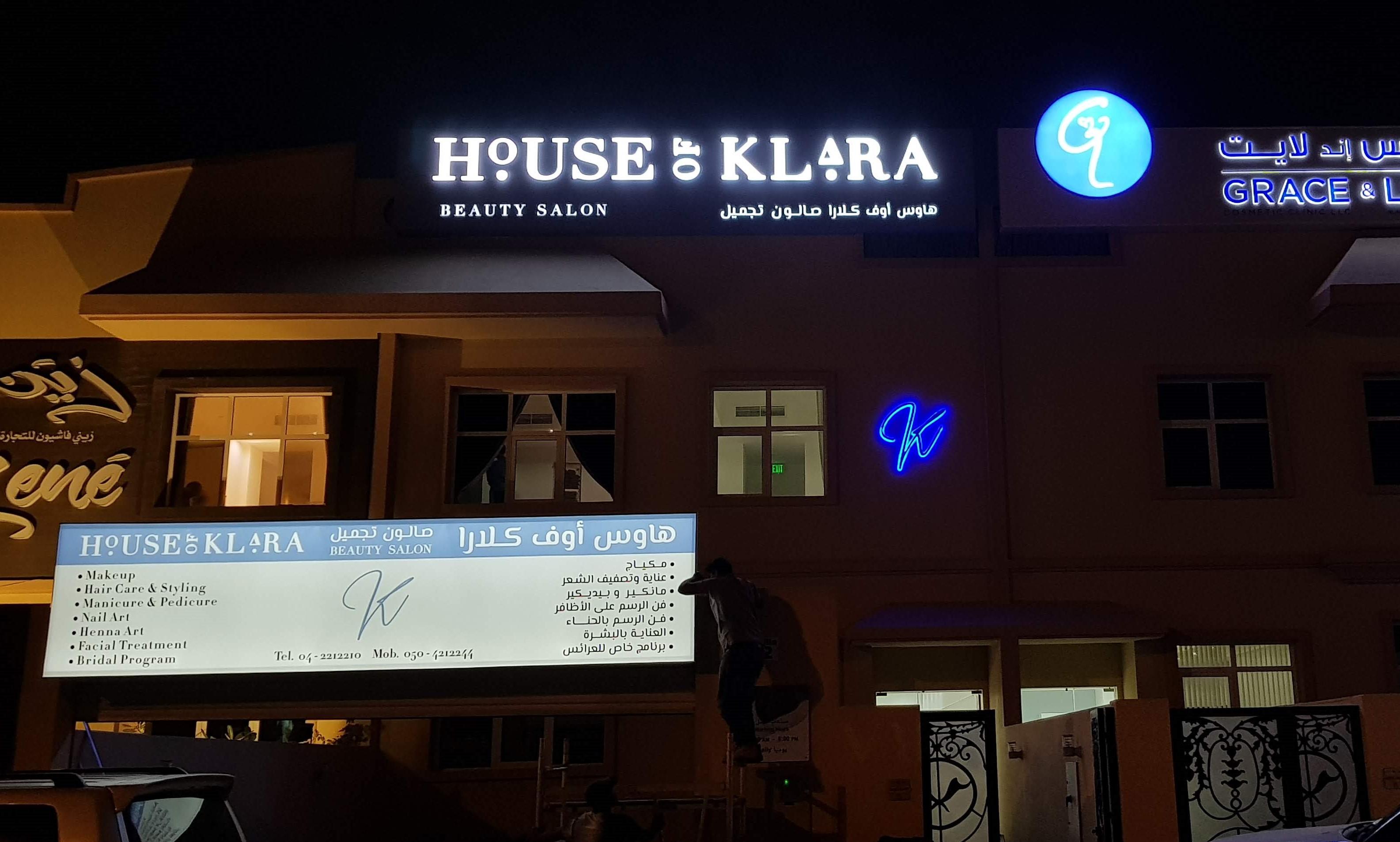 house of klara beauty salon jumeirah