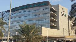 Ads  Danat Al Emarat Hospital