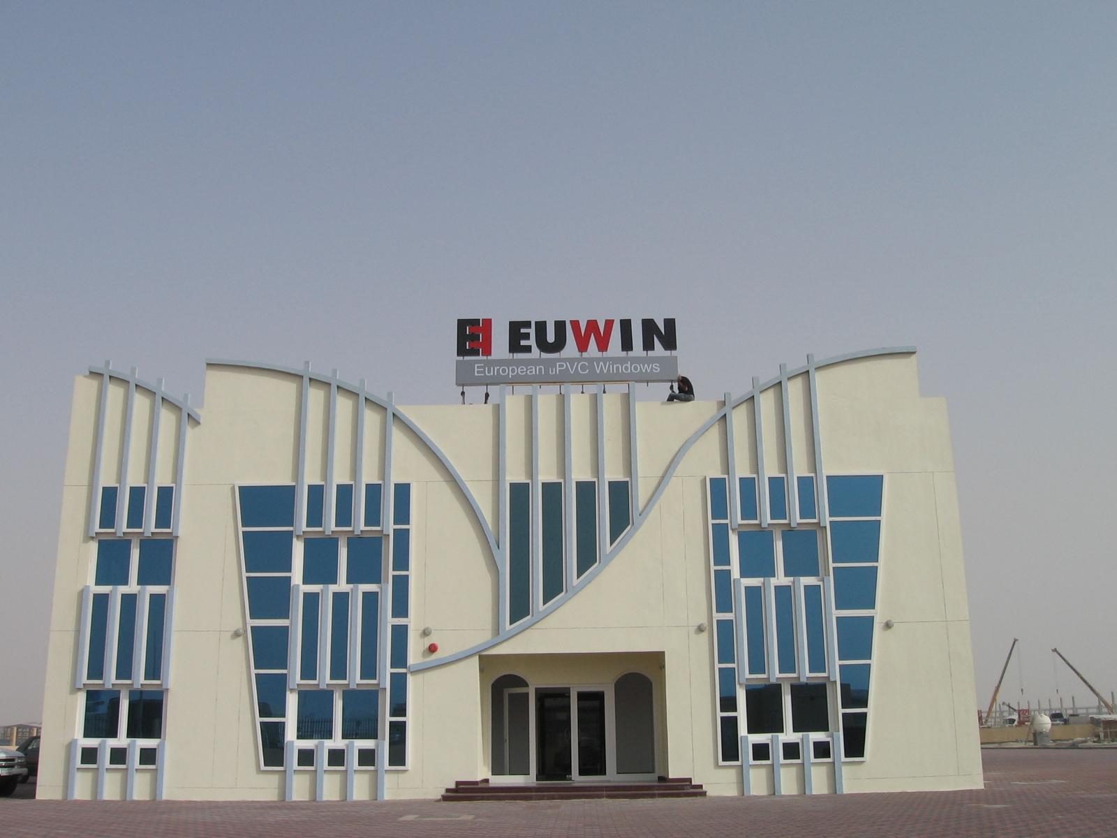 Euwin