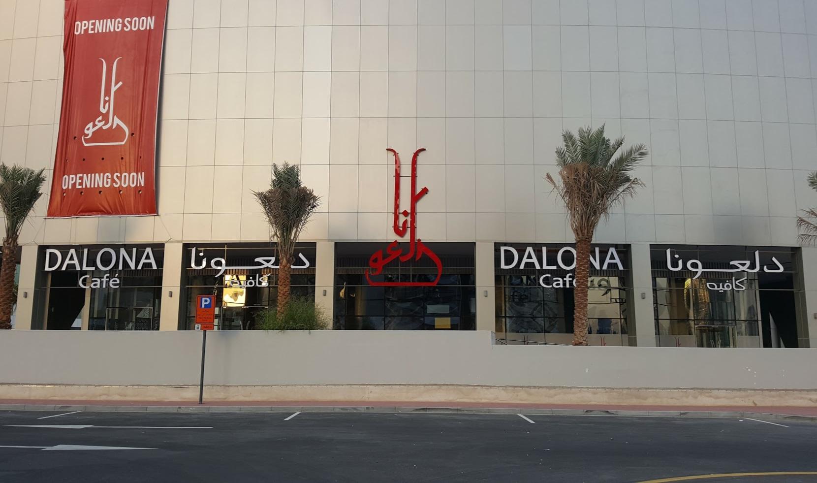 dalona cafe' business bay