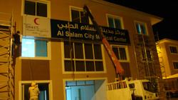 Al Salam City Med. Center