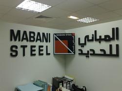 Mabani Steel