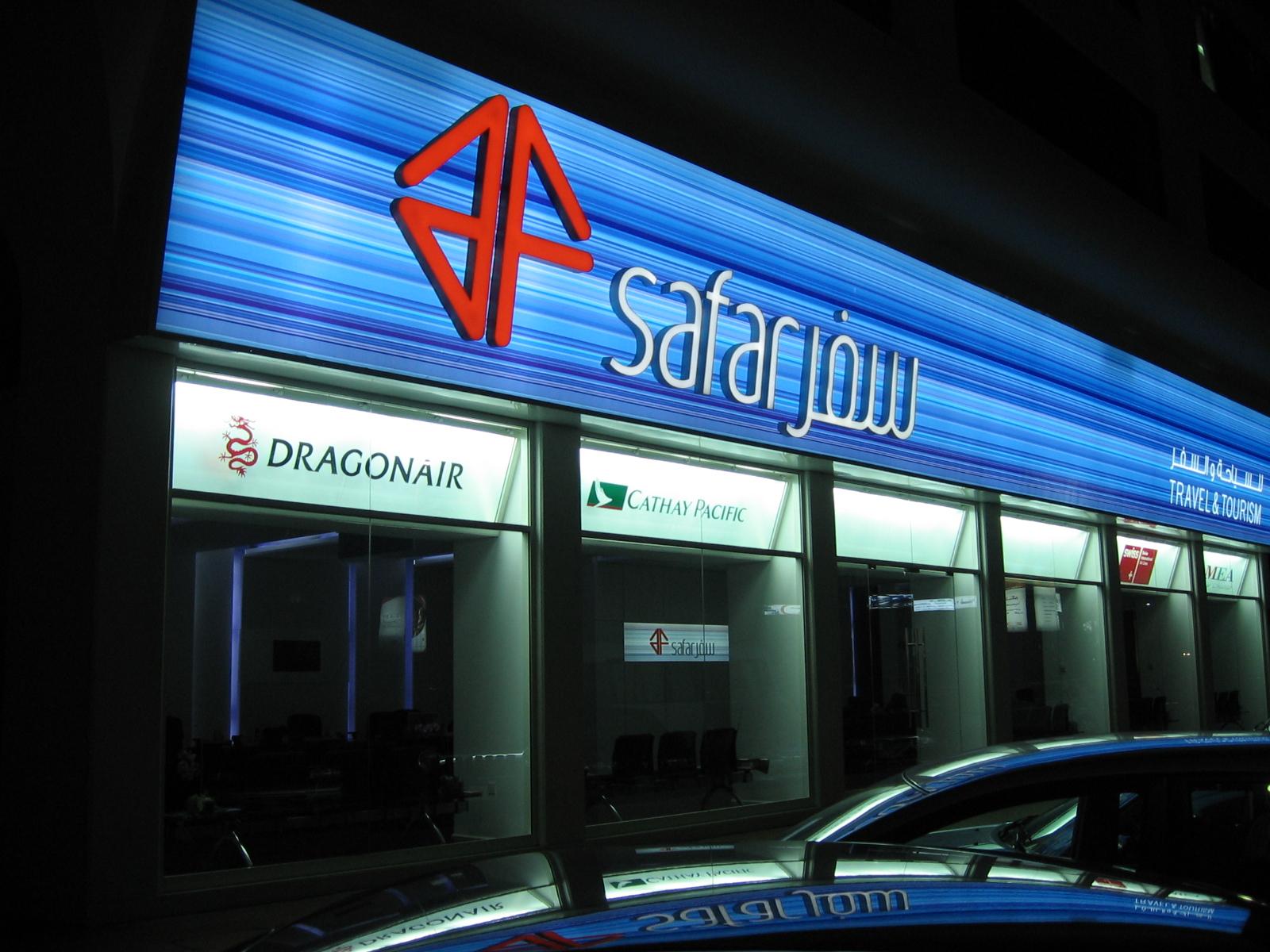 Al Fahim Safajaw