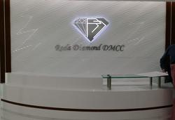 Diamond DMCC