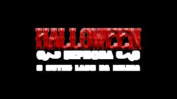 Logo  - Halloween Sephora 2021 (VERMELHO).png