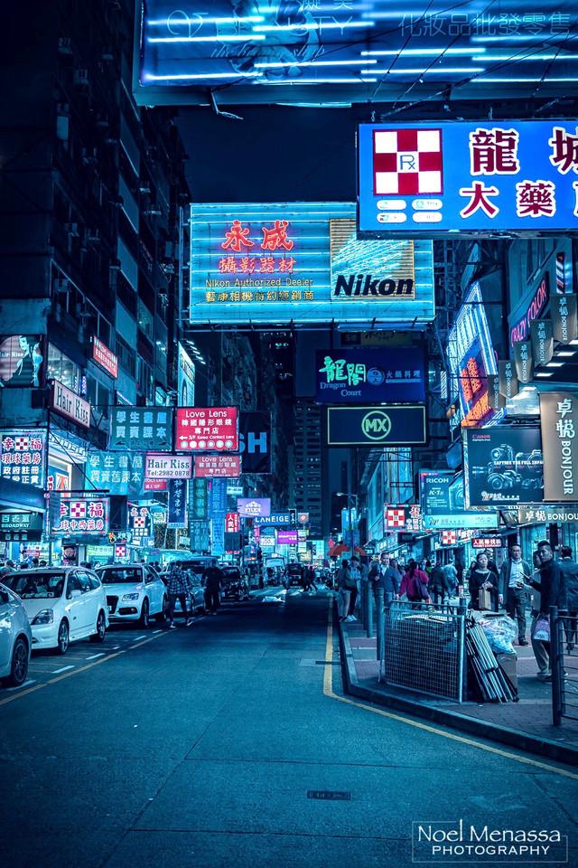 Mongkok by night