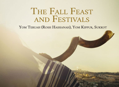 The Fall Feasts of The LORD