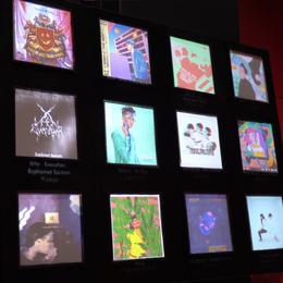 Album art wall + orbit