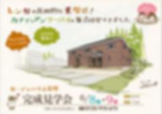 1906_seruko_omote_ol.jpg
