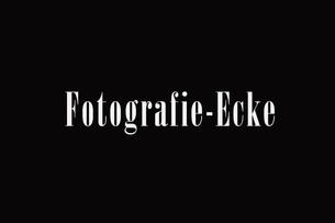 FAQ über Heretic-Art || Dark & Poledance Fotografie